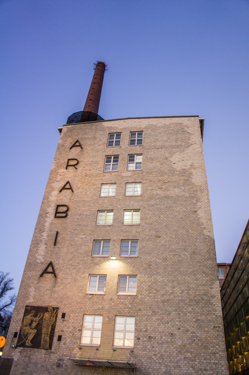Visiting the iittala factory in Helsinki, Finland